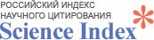 Indexed in Российский индекс научного цитирования
