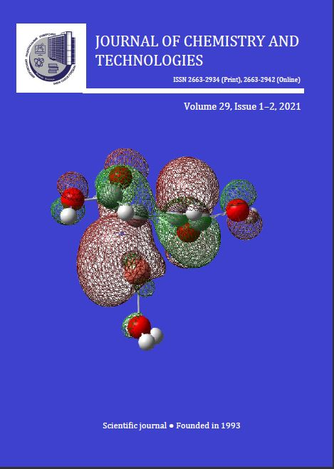 View Vol. 29 No. 1 (2021): Journal of Chemistry and Technologies