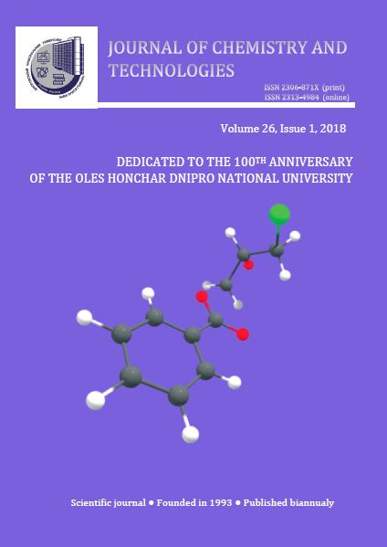 Journal of Chemistry and Technologies