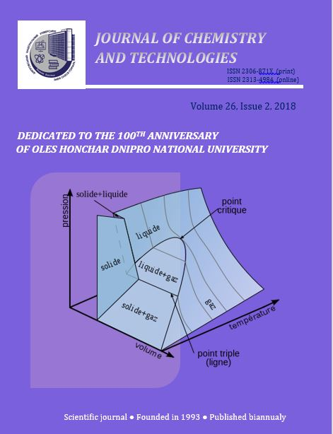 View Vol. 26 No. 2 (2018): Journal of Chemistry and Technologies